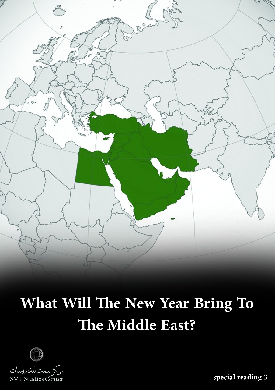 What Will The New Year Bring To The Middle East